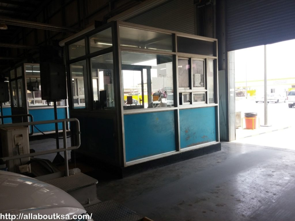 Fahas - Inspection Shed - Final Counter